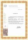 List referencyjny z Kopalni Soli Wieliczka
