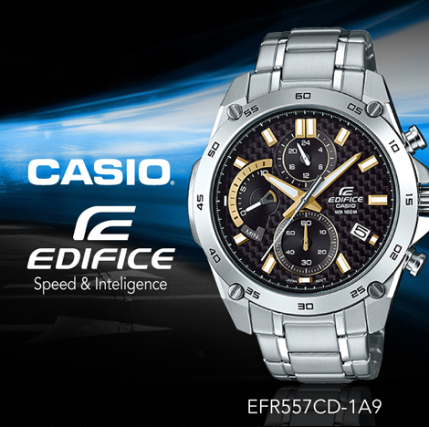 ZEGARKI CASIO EDIFICE
