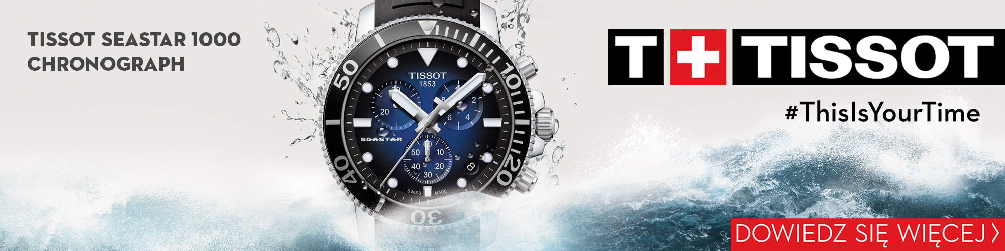 Tissot Seatouch